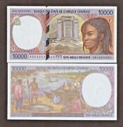 Central African States Cameroun 10000 Francs P205e 2000 Aunc Cameroon Money Note