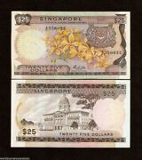 Singapore 25 Dollars P4 1972 Orchid Unc Brownish Paper Rare Money Bank Note