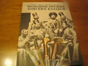 Russian Don Cossack Swords Edged Weapons Book