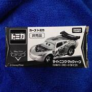 Tomica Lightning Mcqueen Silver Speed Type Diecast Mini Car Japan New In Box