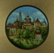 Trinity Monastery Zagorsk Plate Jewels Of The Golden Ring Russian Lacquer 2