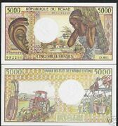Chad 5000 Francs P11 1984 Boat Conveyor Mask Unc Rare Currency Money Bill Note