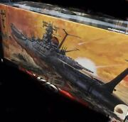 Bandai Space Battleship Yamato 1/350 Model Kit With Special Case New Rare F/s