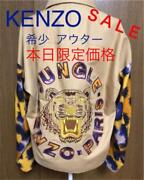 Kenzo Jungle Tiger Embroidery Jacket Size 34 Xs - S Unused Rare Popular F/s