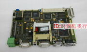 Used And Test Av3535-1ta01-0rx0 70932773-d24-v1.03 709 32 773/a Free Dhl/ems