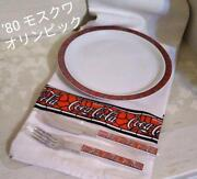 Moscow Olympic Coca Cola Plate And Cutlery 6 Guest Set Unused Vintage Rare Japan
