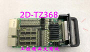 Used And Test 2d-tz368 Free Dhl/ems
