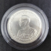 Thailand 1963 King Bhumibol 20 Baht Celebrate 3 Rounds Commemorative Silver Coin