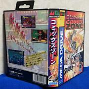 Mega Drive Comix Zone Japanese Version Edition Very Rare Game Used Box Japan F/s