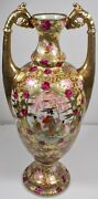 Excellent Nippon China 2 Pc 19.5 Urn Vase W/ Geisha Girls, Major Gold And Moriage