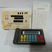 Lotte Let's And Go Game Electronic Pocket Book Very Rare 1996 Old Model Japan F/s