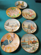 Tiziano Veneto Flair, Italy Plates Mothers Day Christmas, Flower Children Pick1