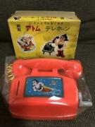 Astro Boy Telephone Toy Piggy Bank Vintage Rare From Japan F/s