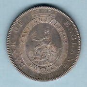 Great Britain. 1804 George 111 - Bank Of England Dollar.. Gef - Much Lustre