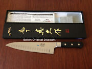 Mac Mth-80 Pro Series 8 Chefand039s Kitchen Knife W/ Dimples 200mm Molybdenum Steel