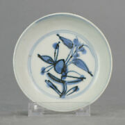 Antique Chinese Porcelain 16th/17th C Jiajing Or Wanli Small Plate