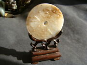 Antique Chinese Hand Carved White Jade Bi Pendant With Stand