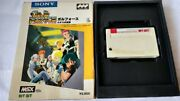 Gall Force Defence Of Chaos Msx Msx2 Game Cartridge And Boxed Set Tested-a428-