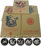 20032007 Tuvalu, Chinese Zodiac 1 Oz Proof Silver Coin, 5 Coins