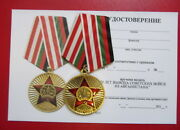 Russian Medal 20 Years Withdrawal Of Soviet Troops From Afghanistan 2 +doc