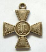 H560 Russia St. George Cross 4th Class Original Silver Order 5 Digits Number