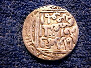 India Very Scarce Dehli Sultans Of Bengal Large Silver Tanka 1246-1266