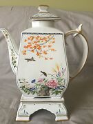 Coffee Carafe Franklin Mint The Birds And Flowers Of The Orient