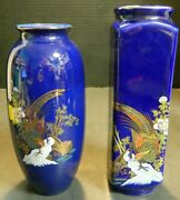 Vintage Pair Of Cobalt Blue And Gold Oriental Pheasant Vases 8.25 And 7.75 Excell