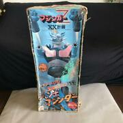Popy Jumbo Machineder Robot Figure Japan Vintage Collectible Rare 1973 70and039s F/s