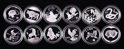 Shanghai Mintchinese 12 Lunars 1981-1992 Proof Silvered Medal,china Coin,rare