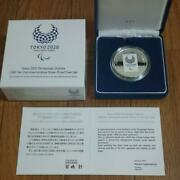 Tokyo Olympic Medal Rare Limited Edition 2020 Coin Decor Collectible Japan F/s