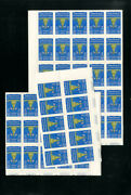 Cambodia B5-7 Nh 50 Stamp Sets In Large Multiples Scott Value 500.00