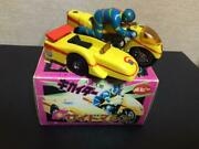 Popinica Popy Kikaider Side Machine Toy Vintage Collectible Japan F/s Rare Hobby