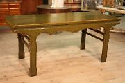 Table Console Wood