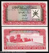 Muscat And Oman 1 Rial Saide P-4 1970 Fort 1st Issue Unc Rare Gulf Arab Money Note