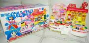 Percia Store Toy Rare Collectible Japan Character 1984 80and039s Vintage F/s