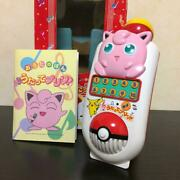 Pokemon Purin Character Toy Japanese Game Anime Collectible Japan F/s Sing