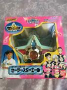 Sailor Moon Star Ale Bandai Toy Collectible Fans Japanese Anime Japan F/s