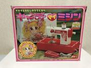 Candy Sewing Machine Toy Collectible Vintage Japan Anime Comic Rare Collectible