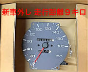 Bnr32 Gt-r Meter Set Rare Collectible Car Accessory Parts Used Sub Speed Japan