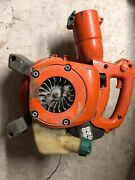 Incomplete Husqvarna 125b Blower Engine Power Head. Used. For Parts Or Rebuild