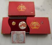 Disney Goldandsilver Medal For 2010 Year Of The Tiger By China Official Mint
