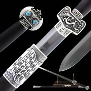 Handmade Military God Double-edged Sword Pattern Steel Blade Silver Fittings006