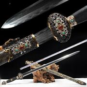 Taizong Imperial Sword Pattern Steel W Clay Tempered / Ray Skin Scabbard 0091