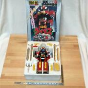 Super Alloy Dx Toy Collectible Japan Hobby Robot Daimos Vintage Model F/s