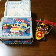 Popinica Miracle Car Toy Collectible Japan Hobby Figure Vintage Model F/s