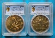 1982 China Medal Booming Flower And A Full Moon Dragonandpheonix Pcgs Pr67and66rare