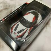 Gr Supra Racing Concept 1/43 Model Car Diecast Rare Collectible Tgrf Maker F/s