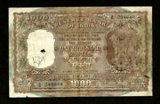 Reserve Bank Of India Delhi, 1000 1,000 Rupees, Nd 1954-1957 Rare Type, Note