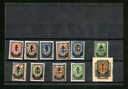 Russia 26-36 Overprint Army Territory Stamp Collection Signed By Pohl